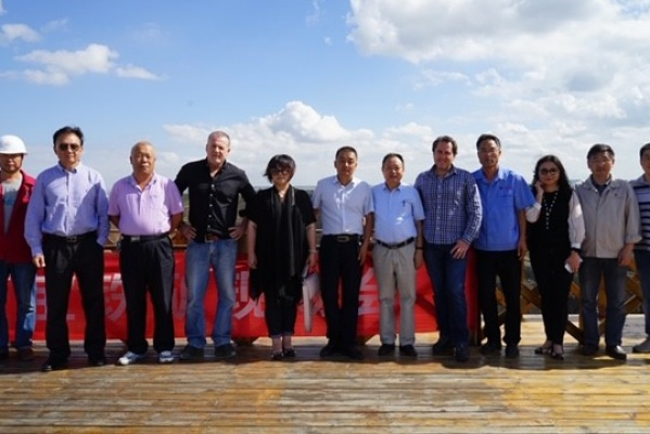 Admiralty Visit Iron Ore Mine in Mongolia